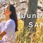 【6月】おさんぽ会