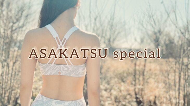【8/29(日)】Team朝活 Special