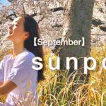 【9月】おさんぽ会