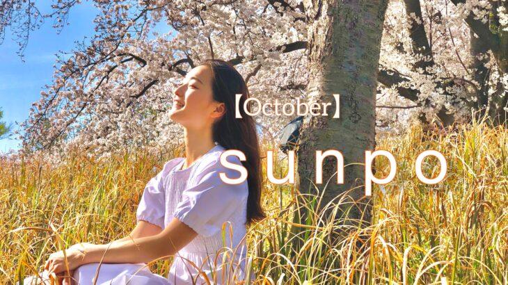 【10月】おさんぽ会